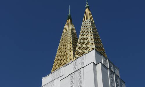 Mormon-y, More Problems